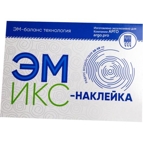 Эмикс-наклейка  г. Архангельск