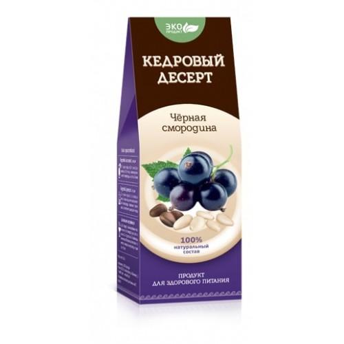 Кедровый десерт «Черная смородина»  г. Архангельск